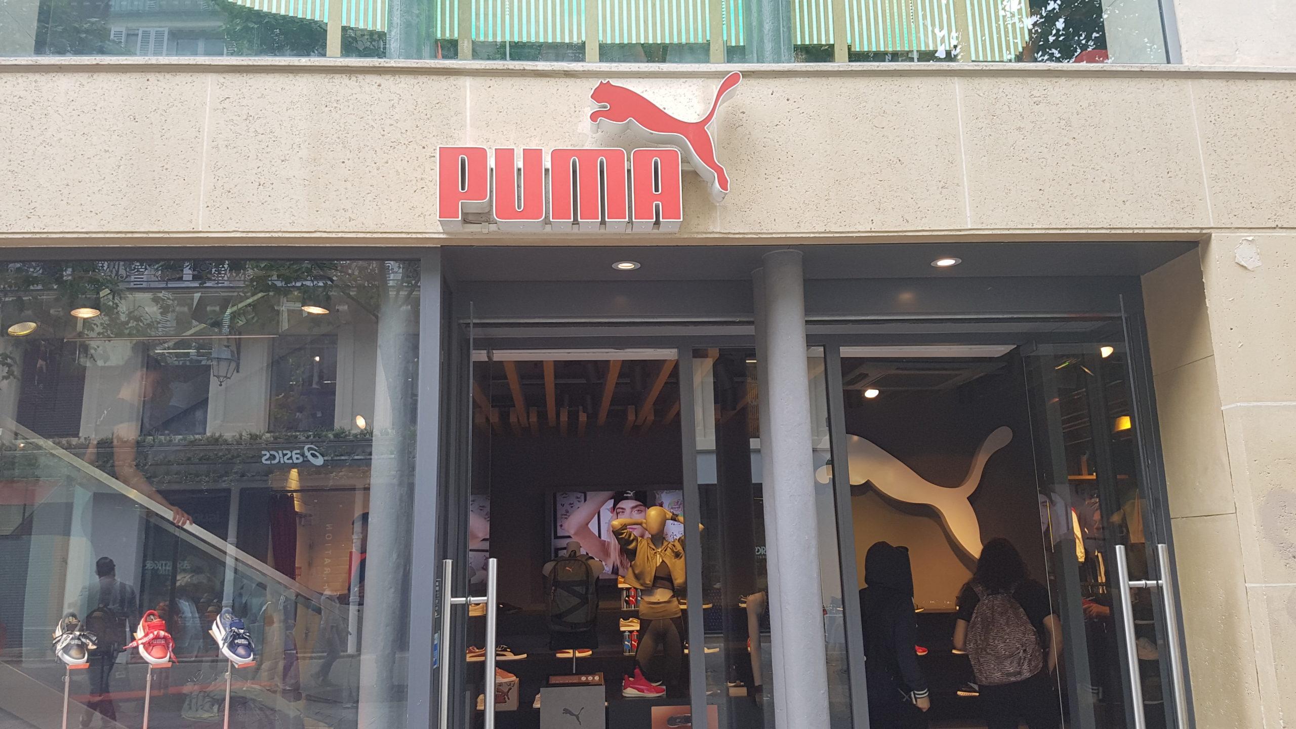 Puma logo (2)