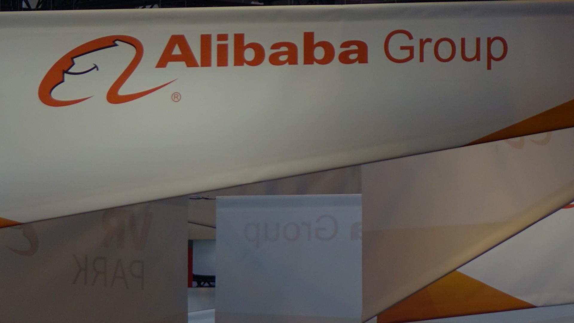 Alibaba (2).