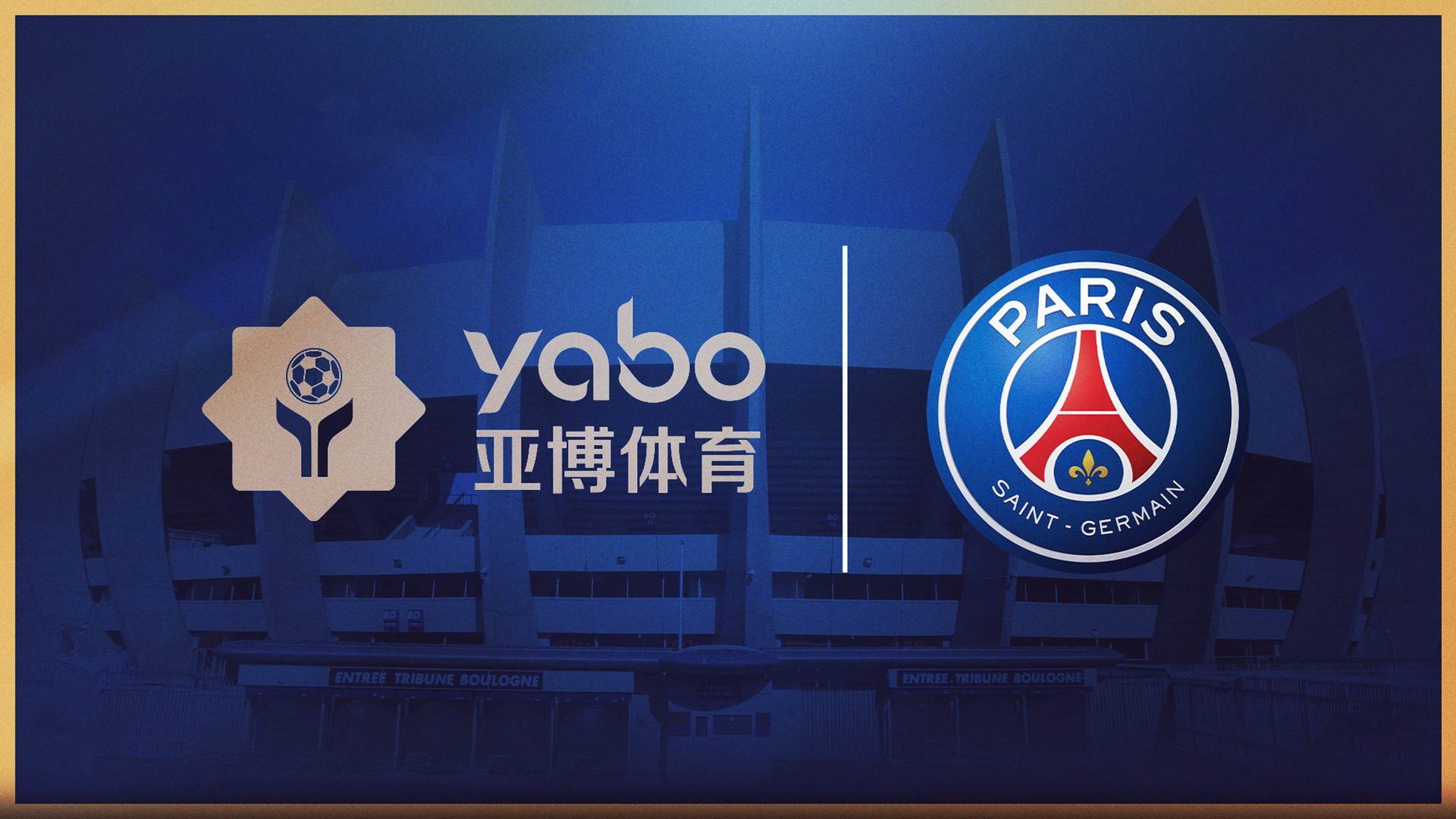Yabo Sports x Paris SG (football) 2020