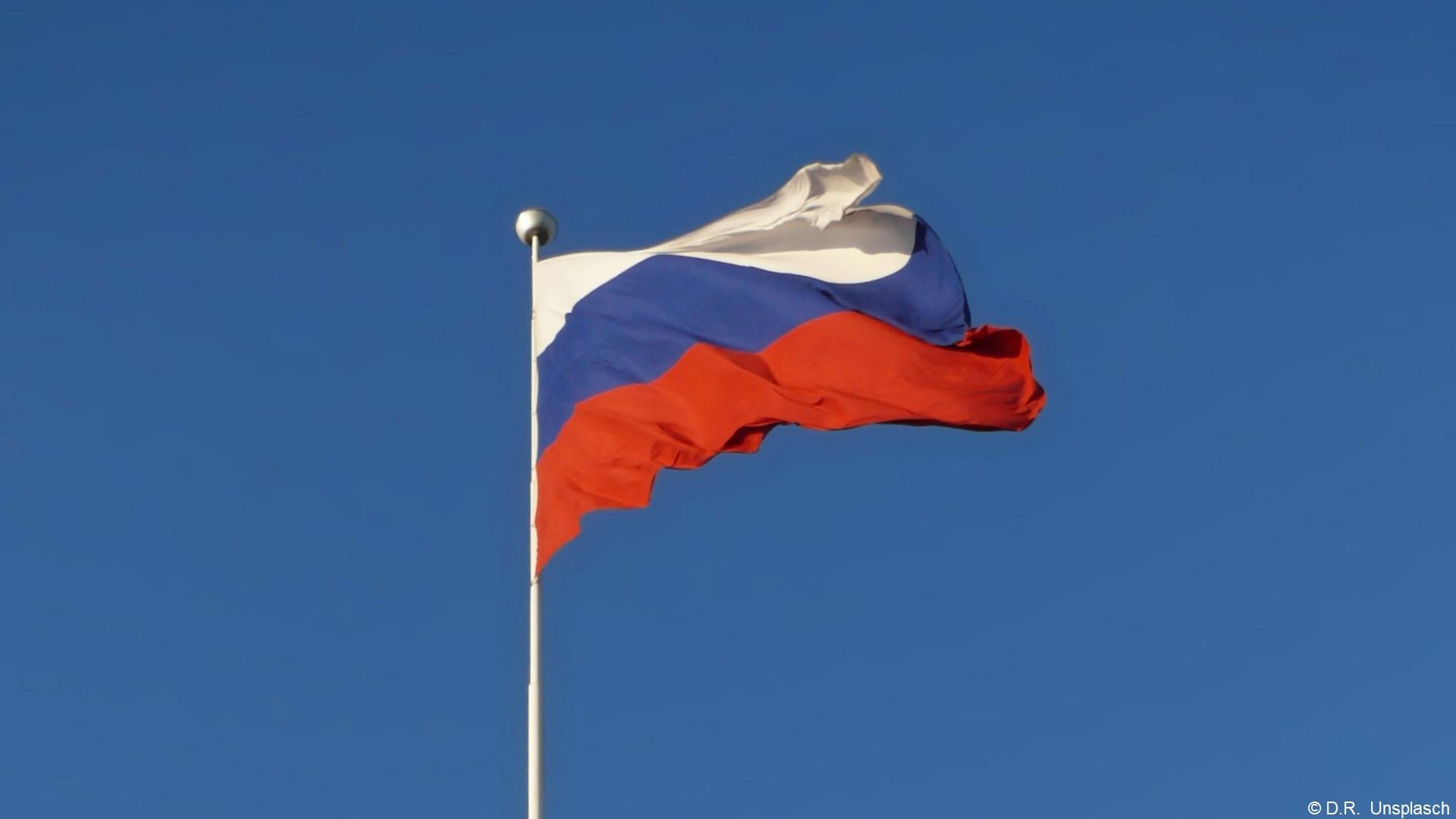 Drapeau – Russie (1)