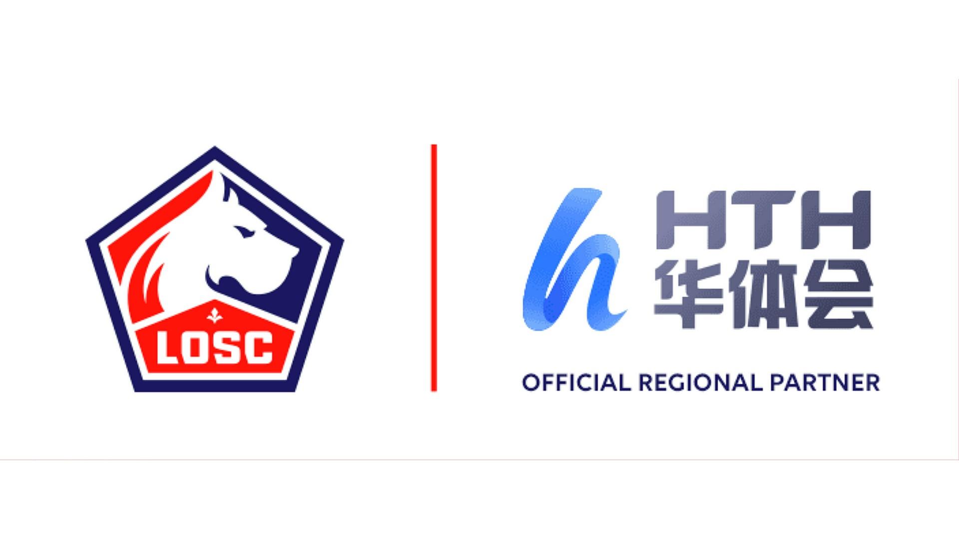 HTH x Lille OSC (football) 2021