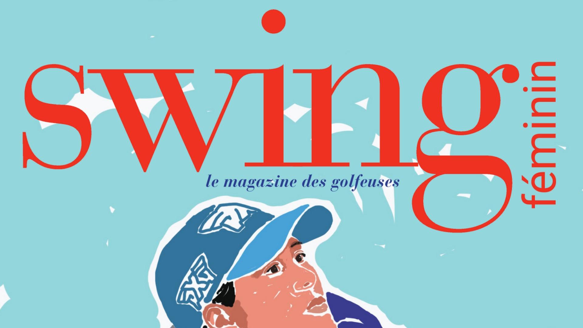 Swing Féminin (1) logo