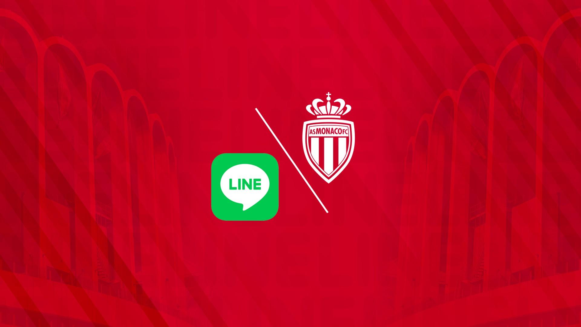 AS Monaco x Line (football) 2021