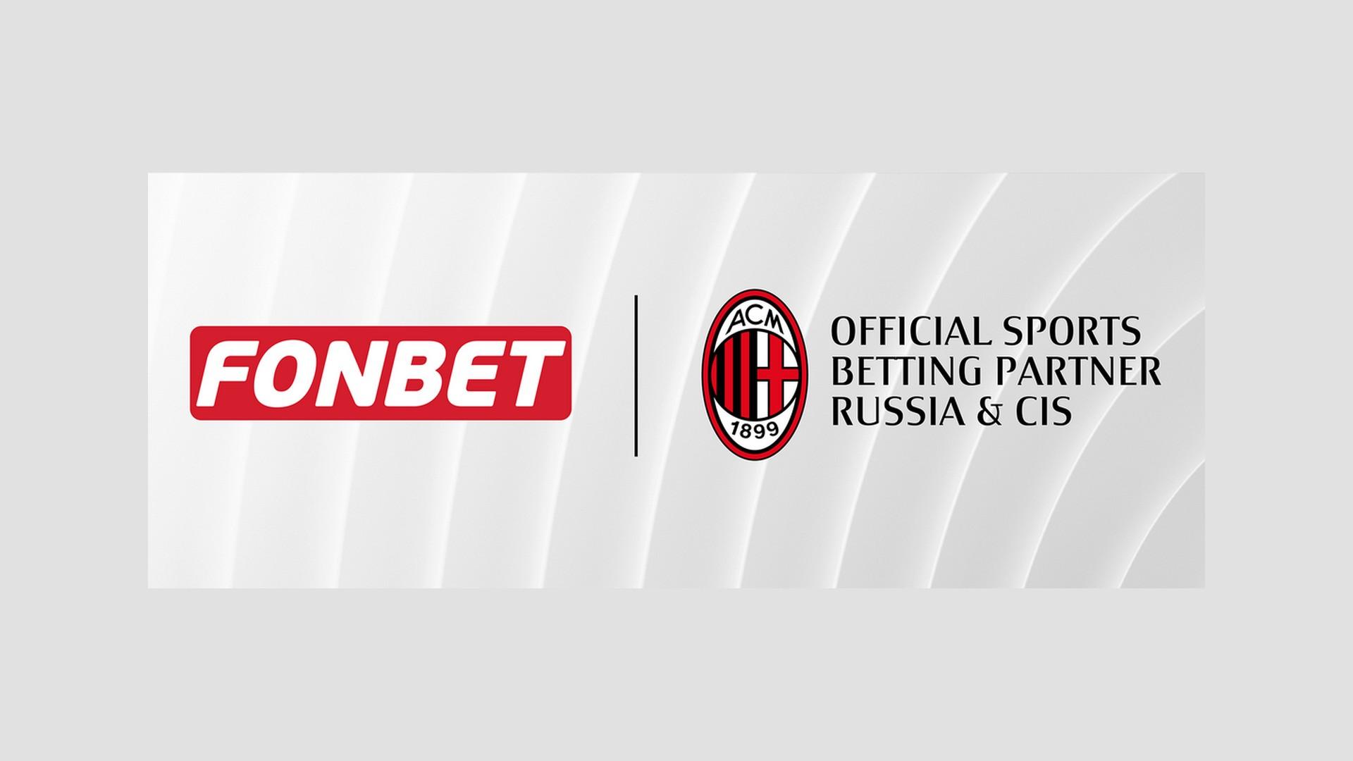 Fonbet x Milan AC (football) 2021