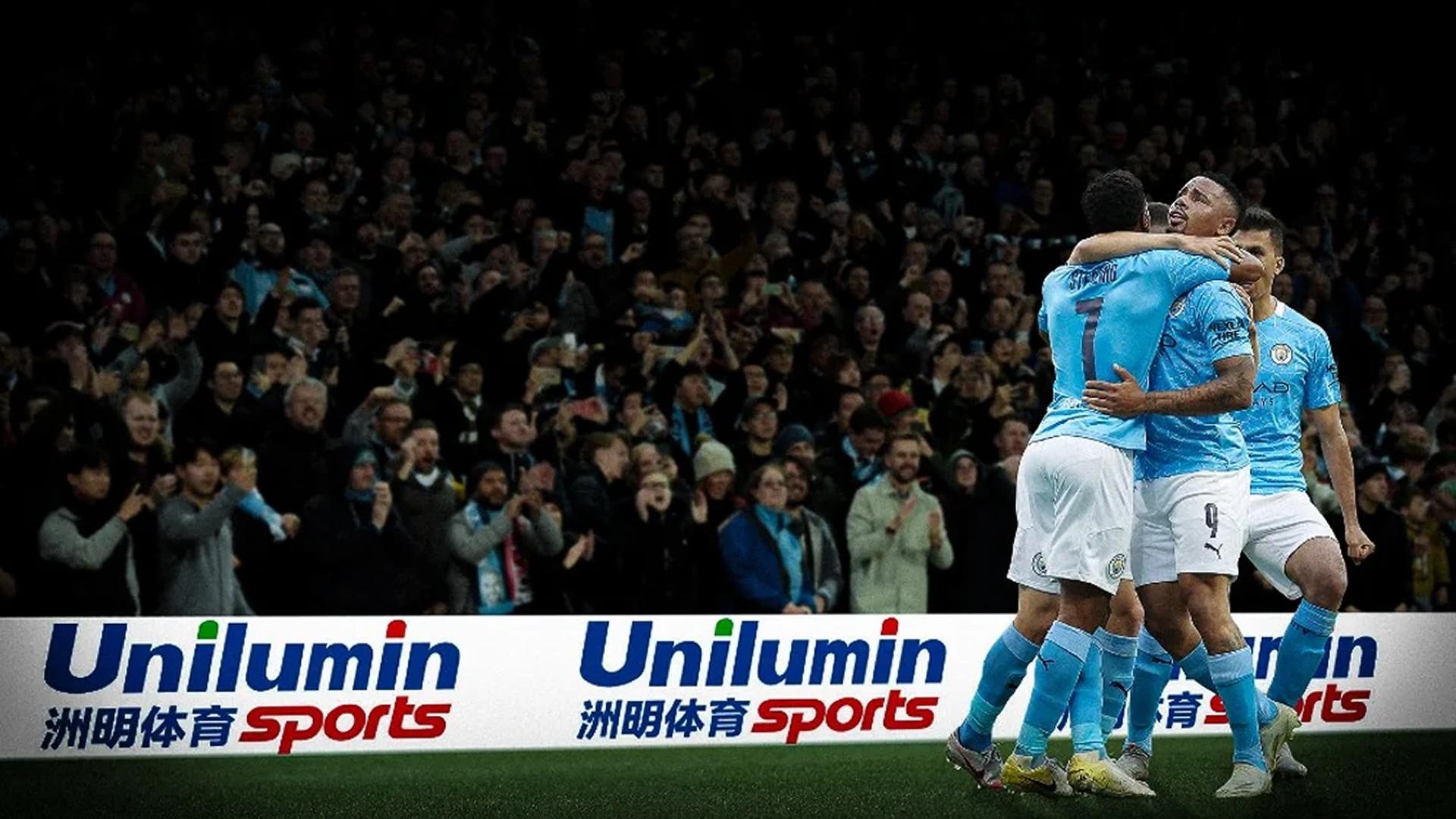 Manchester City – Unilumin