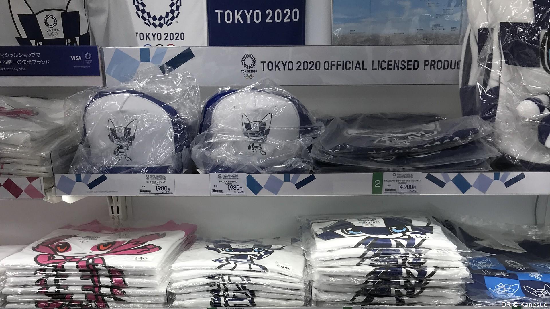 Tokyo 2020 – Merchandising (c)