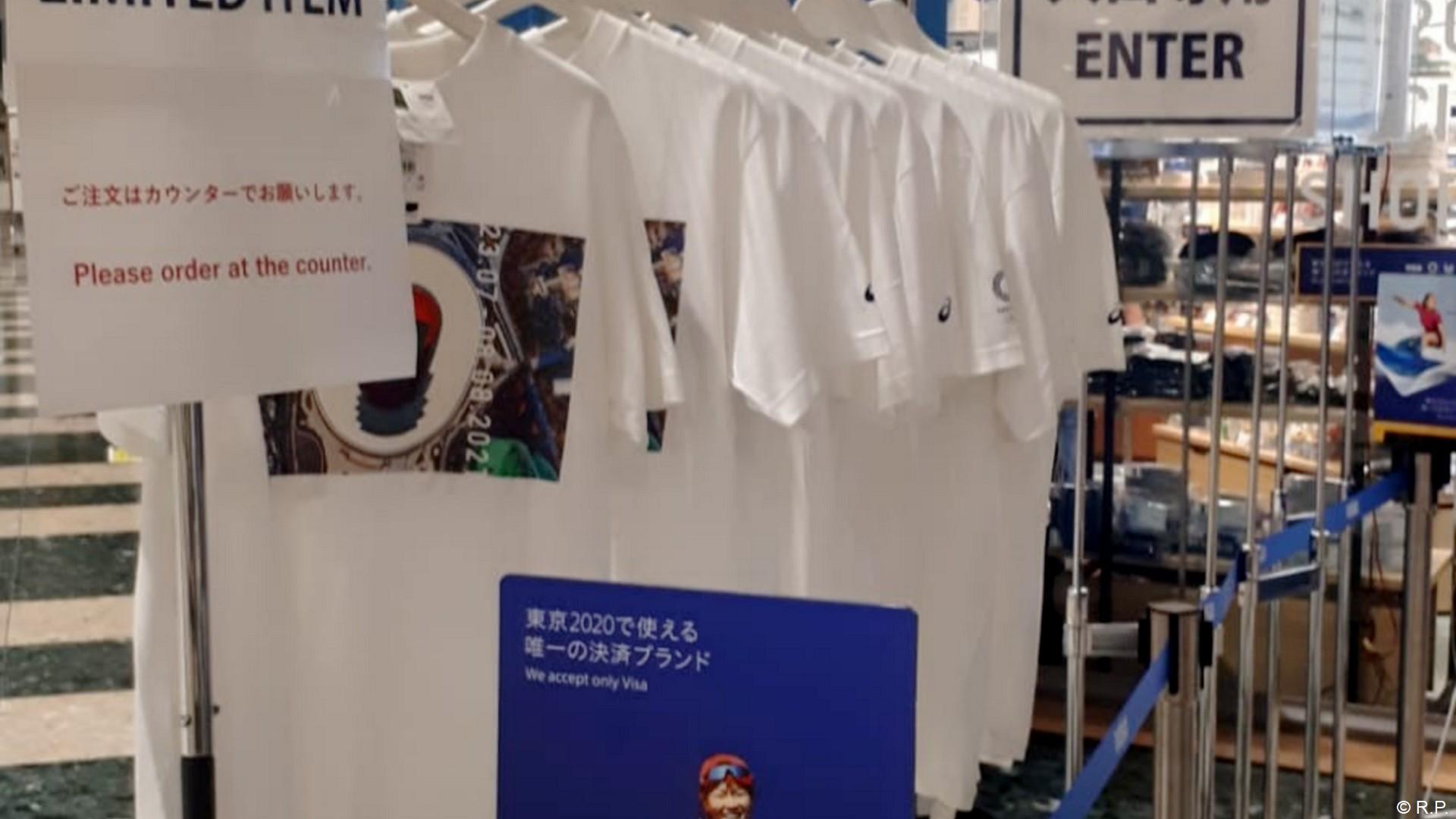 Tokyo 2020 – Merchandising
