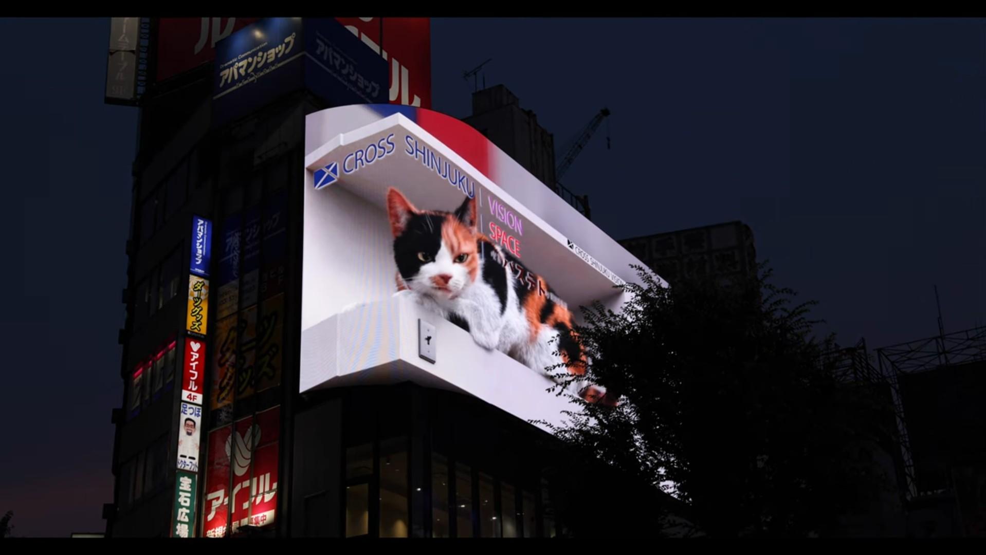 Tokyo Chat Shinjuku Vision (2021)