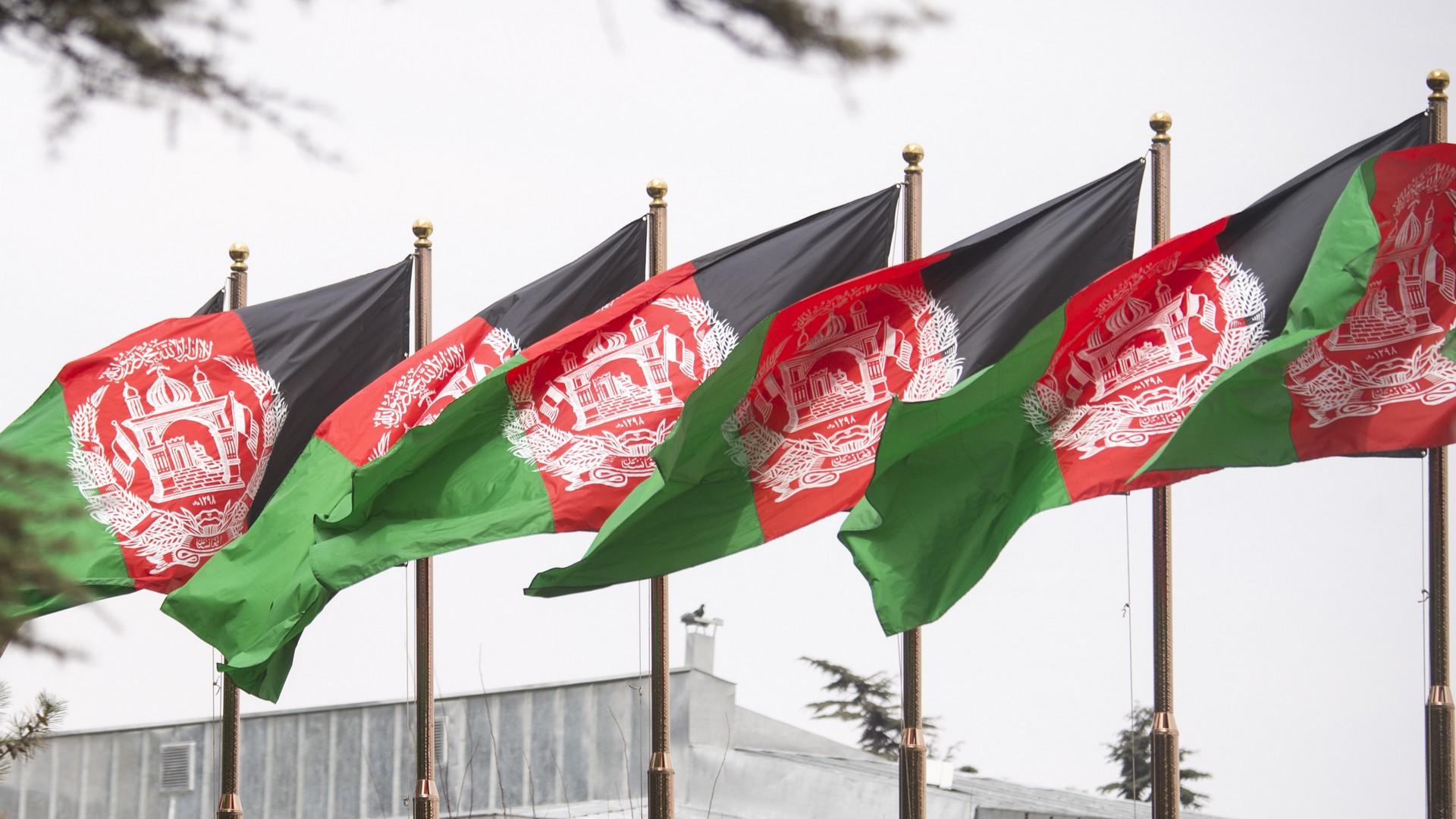 Drapeau – Afghanistan