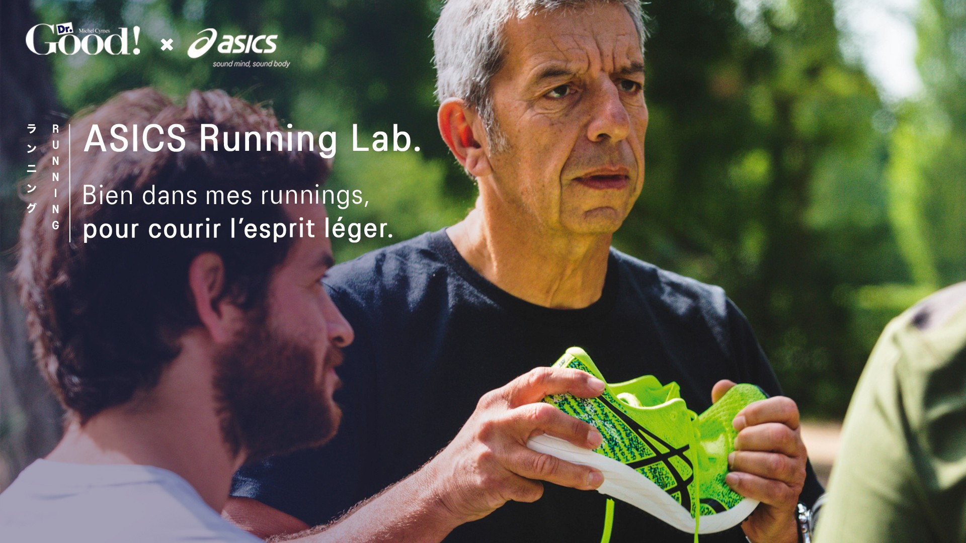 Asics x Michel Cimès (athlétisme) 2021