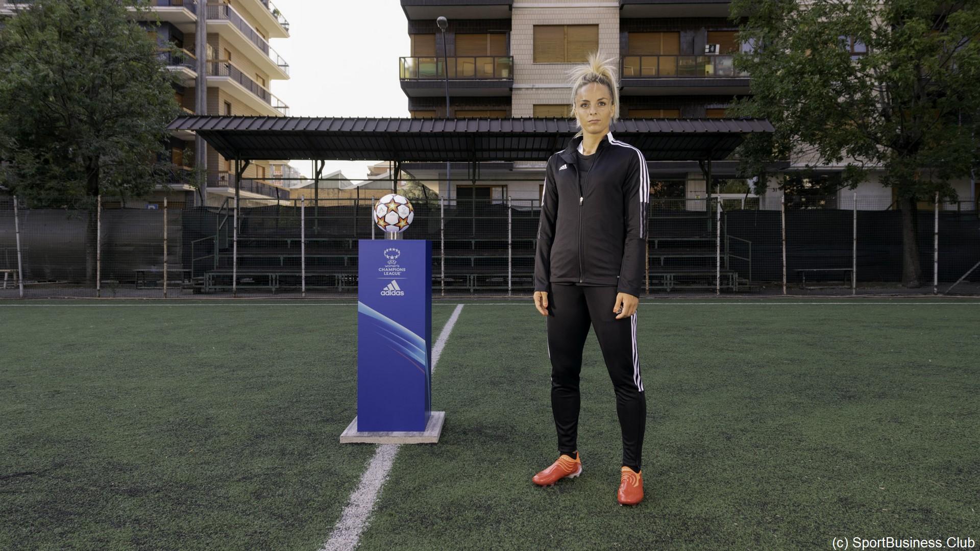 Adidas x UEFA (football) 2021