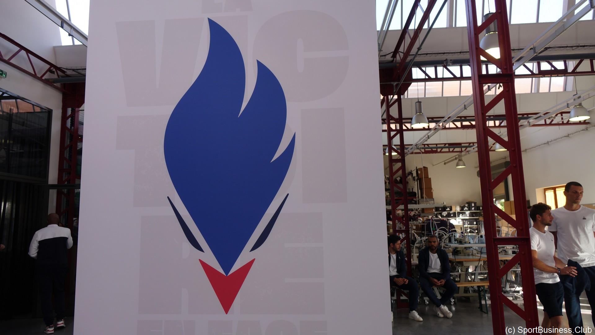 Equipe de France (2) logo